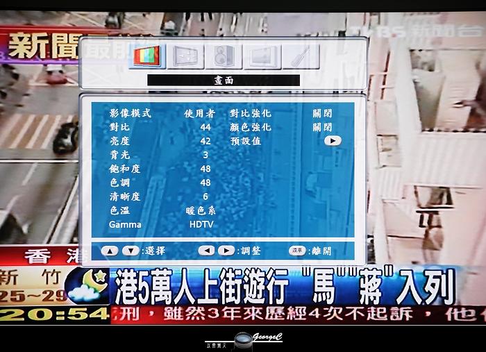 LCD06.jpg