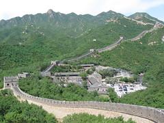 China-0460