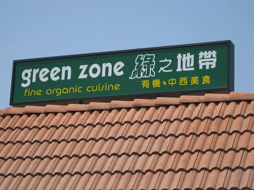 green zone 010