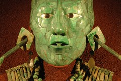 pakal's mask