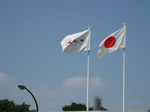 Flags of Japan and the NHK