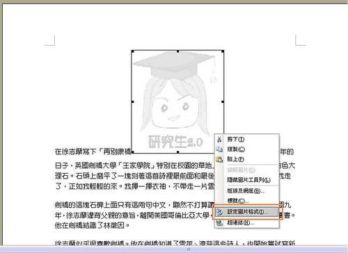 設定圖片格式.JPG