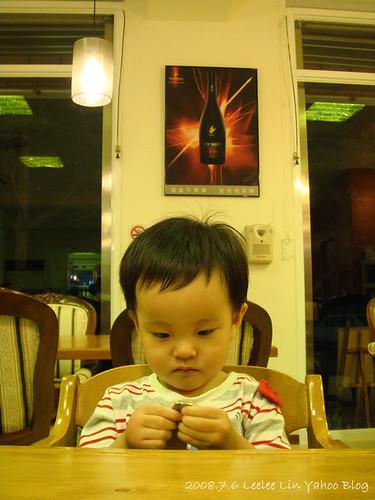 三峽北大韓國料理餐廳] 四季韓日定食