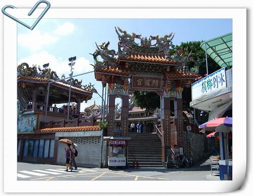 20080907從內湖騎鐵馬到關渡_09 by 唐妮可☆吃喝玩樂過生活.