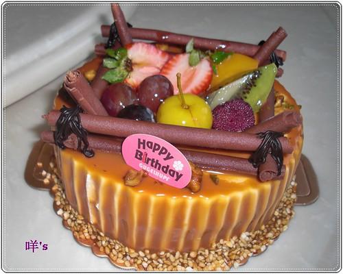 蛋糕 001