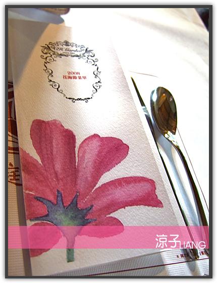 千樺餐廳08