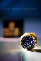 ~ وَلَيَالٍ عَشْرٍ ~ (QiYaDiYa) Tags: macro canon 100mm fatma almeer 400d qiyadiya