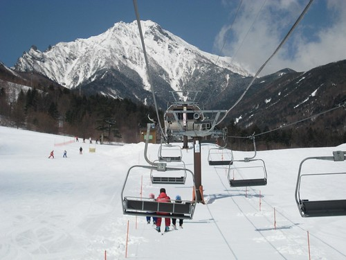 Far Flung Ski Destinations The Northern Hemisphere