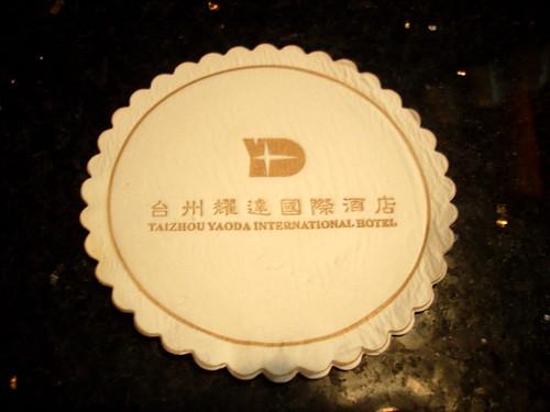 CHINA 5821