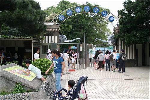 新竹市立動物園07