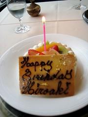 サンクアロマのケーキ