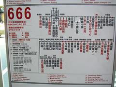 666公車