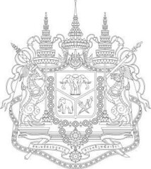The Royal Coat of Arms of Siam during the Reign of King Chulachomklao