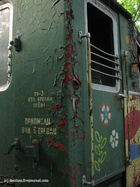 yerevan_249