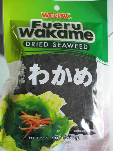 Fueru Wakame (Dried Seaweed)