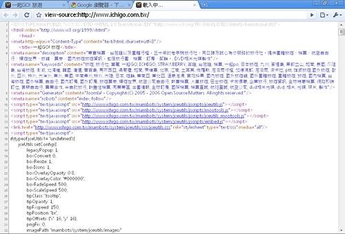Google Chrome15