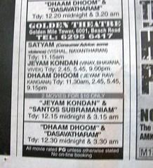 689 8/30 Golden Theatre Schedule