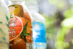 HBW~* (YENTHEN) Tags: 35mm tomato bottle bokeh juice f14 nikkor ai 果汁 寶特瓶 蕃茄 hbw tamato 蕃茄汁 35mmf14ai nikkor35mm14 tamado yenthen 愛之味 鮮彩蕃茄