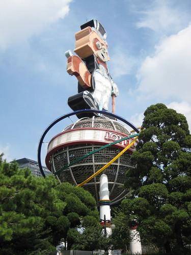 Korea 2008 019
