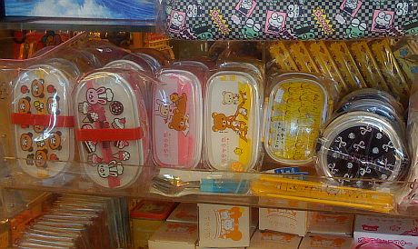 Bento boxes at Kawaii Corner, San Francisco