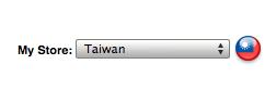 2選擇台灣地區