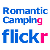 Romantic Camping Flickr