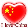 红心中国MSN头像 - 96*96像素