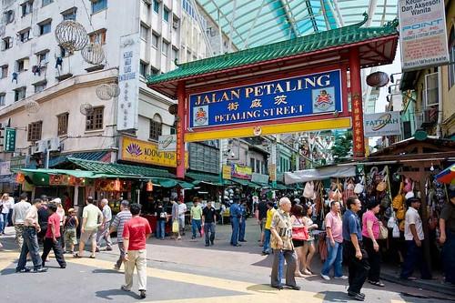 Petaling_Street