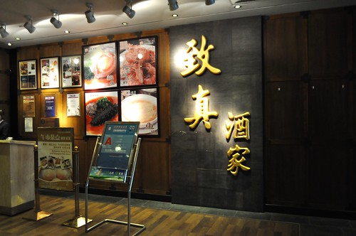 sincere restaurant