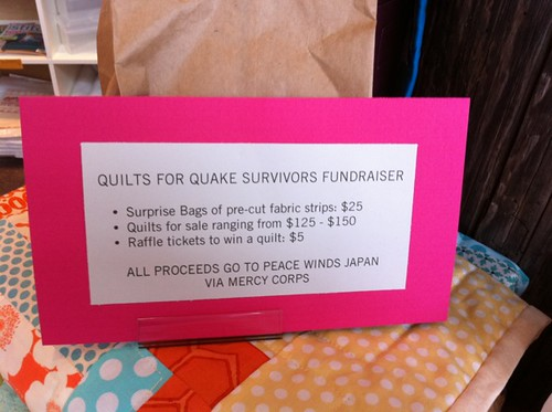 QfQ surprise bags, quilts, and raffle tickets