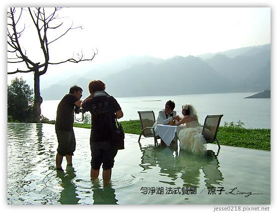 勻淨湖 法式餐廳 15