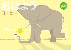 good morning coffee (lgnore) Tags: sun coffee japan design grafik afrika elefant supra vektor