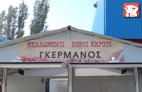 Gkermanos