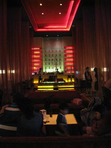 VIP lounge/bar