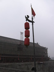 China-1613