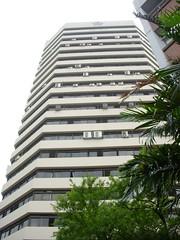 Grameen HQ
