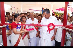0 087 copy (sreeji_cybershot) Tags: party india k hospital state g kerala communist e co comrade ems pv citu chandra marxist operative dist nivas cpim kannur ldf balagopalan comitte sudhakaran taliparamba pinarayi chiravakku sreemathi nayanar kodeyari pvbalagopalan