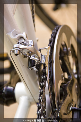 005_單車改造_20080921.jpg