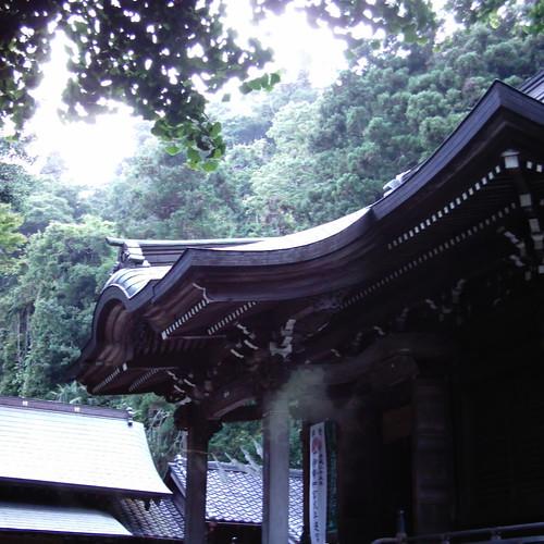 Goryo-jinjya [ Kamakura ]