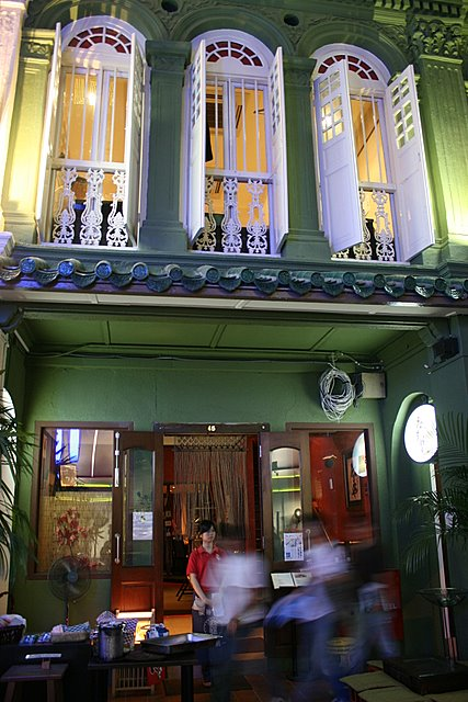 Tamaya and its quaint Peranakan frontage