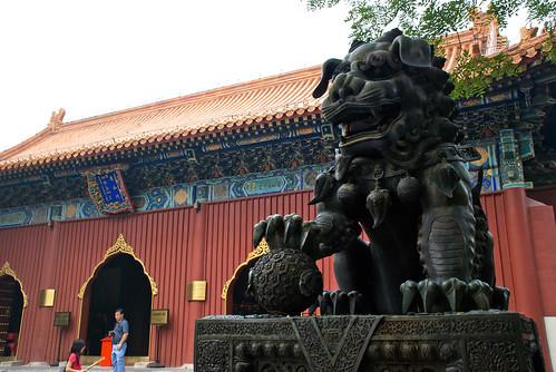 Lama Temple 10