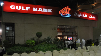Gulf Bank