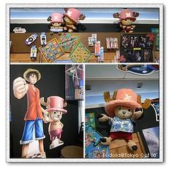 (shouhui0503) Tags: tokyo 2008 1017