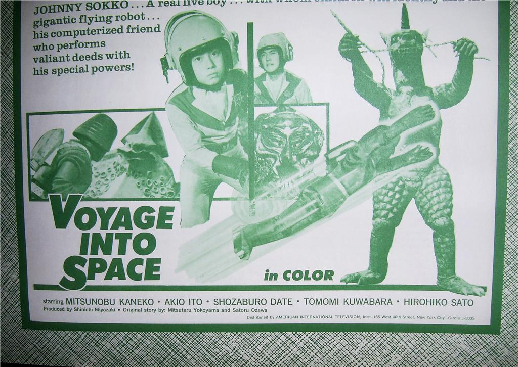voyage into space Find trailers, reviews, synopsis, awards and cast information for voyage into space (1968) - yamada minoru on allmovie - this live-action japanese adventure flick was.
