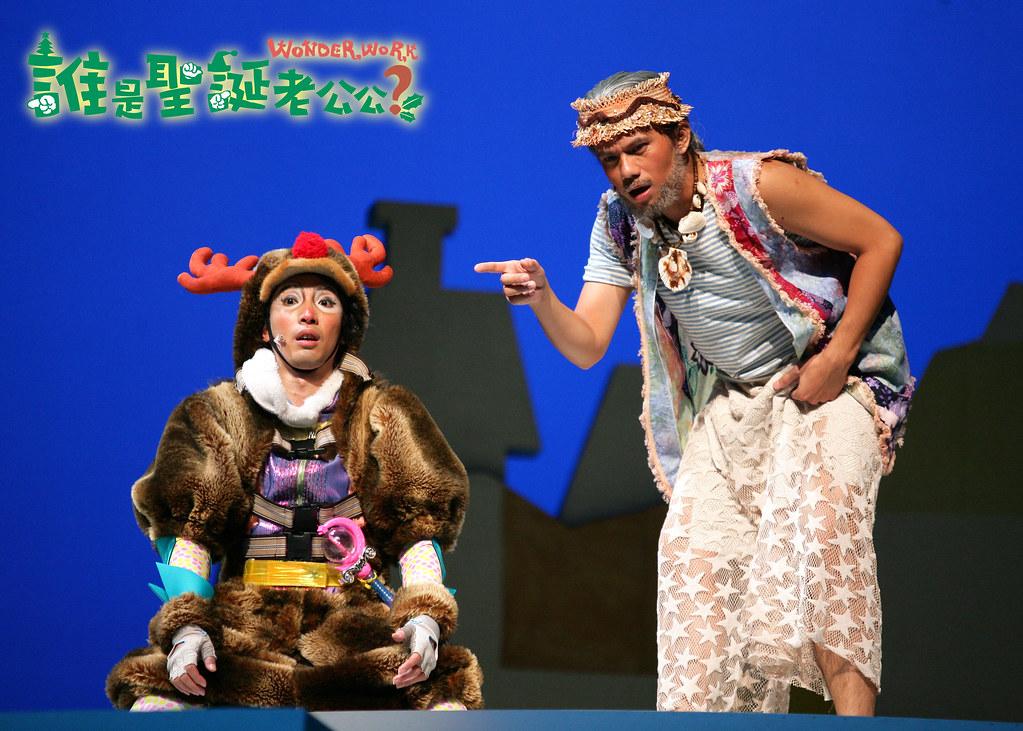2008/12/10劇照(2005年)