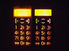 iNo CP09 銀髮族專屬手機