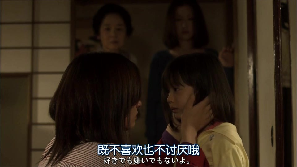 人人-mother-08.mkv_20110624_161103.jpg