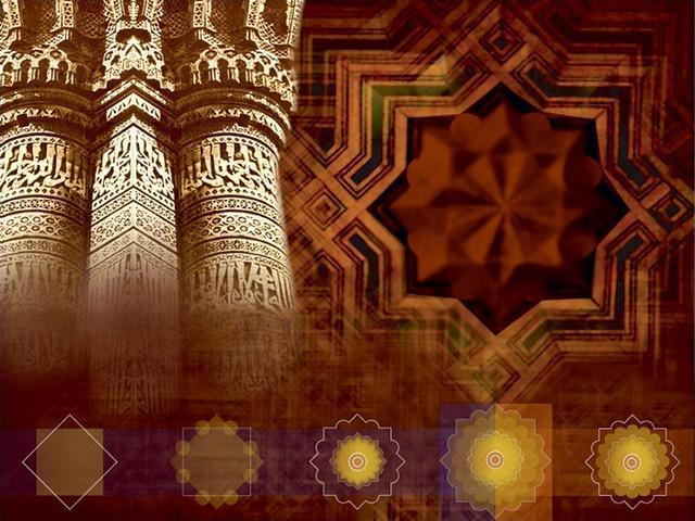 Octasintagmas Islam