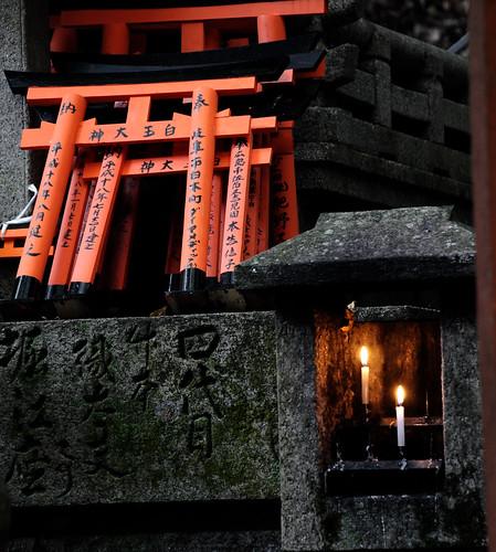 Fushimi Inari Taisha 08.jpg