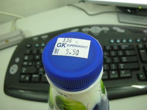 GK Mini Market Price